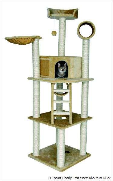 Trixie Kratzbaum Montilla, beige, 197cm